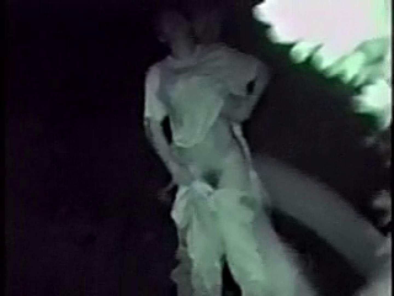 深夜密撮 公園カップル 赤外線  58Pix 2