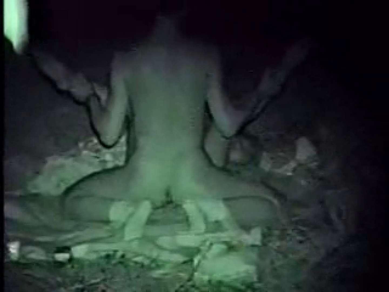 深夜密撮 公園カップル 赤外線  58Pix 9