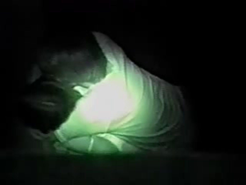 深夜密撮 公園カップル 赤外線  58Pix 23