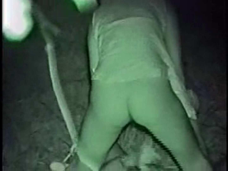深夜密撮 公園カップル 赤外線  58Pix 40