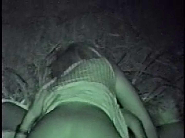 深夜密撮 公園カップル 赤外線  58Pix 42