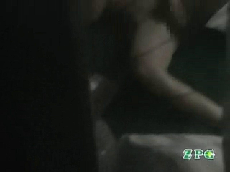 民家覗きの鬼  盗撮映像  53Pix 22
