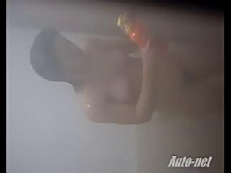 見つかっちゃった!! 民家盗撮Best版 シャワー  31Pix 3