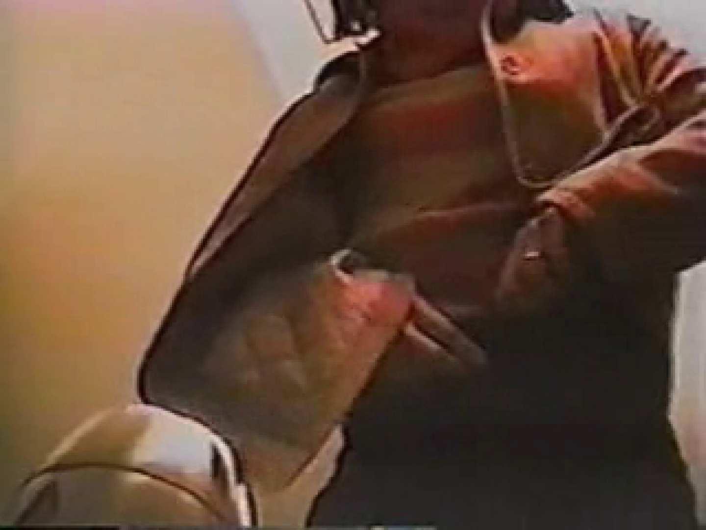電波2カメのデパ地下厠 マンコ  102Pix 21
