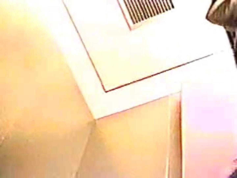 電波2カメのデパ地下厠 マンコ  102Pix 72