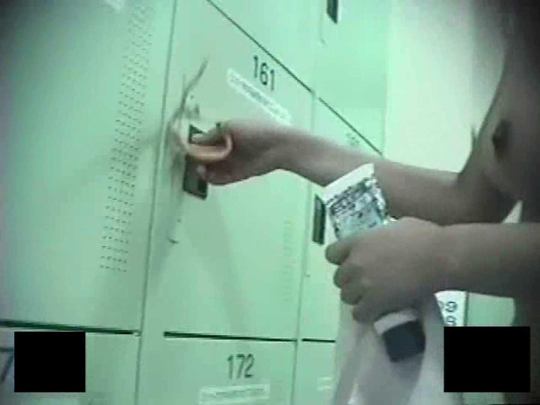 スーパー銭湯で見つけたお嬢さん vol.07 銭湯  105Pix 92