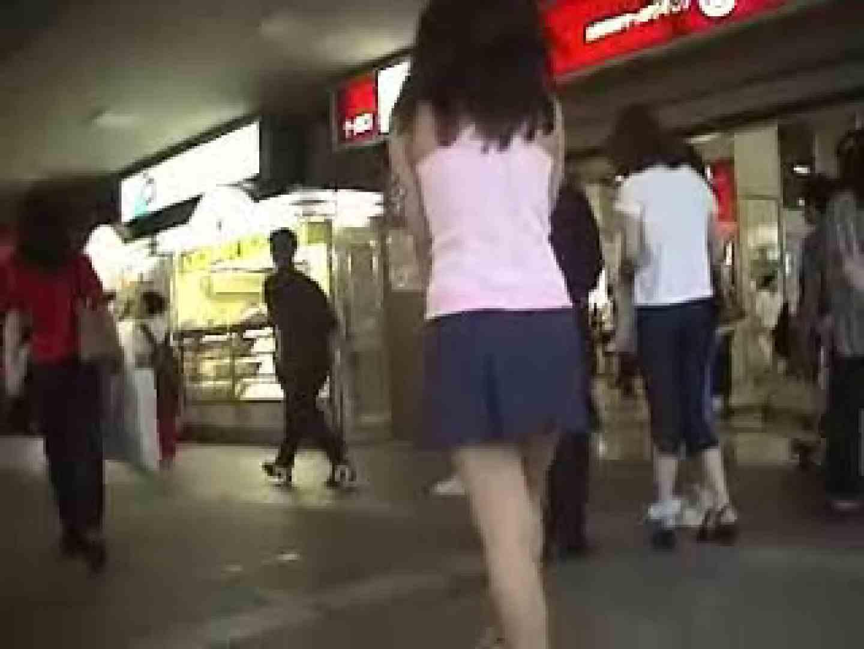 渋谷!ギャル!パンチラ! vol.03 ギャルハメ撮り  78Pix 45