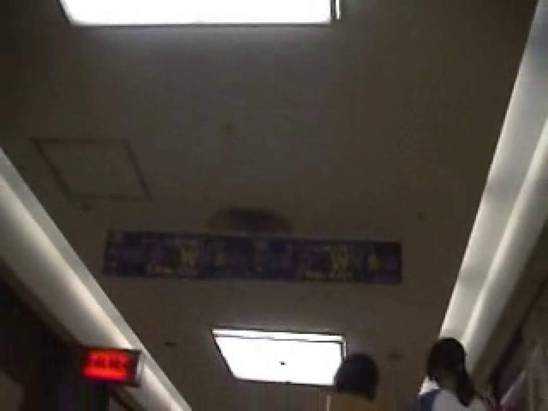 渋谷!ギャル!パンチラ! vol.03 ギャルハメ撮り  78Pix 63