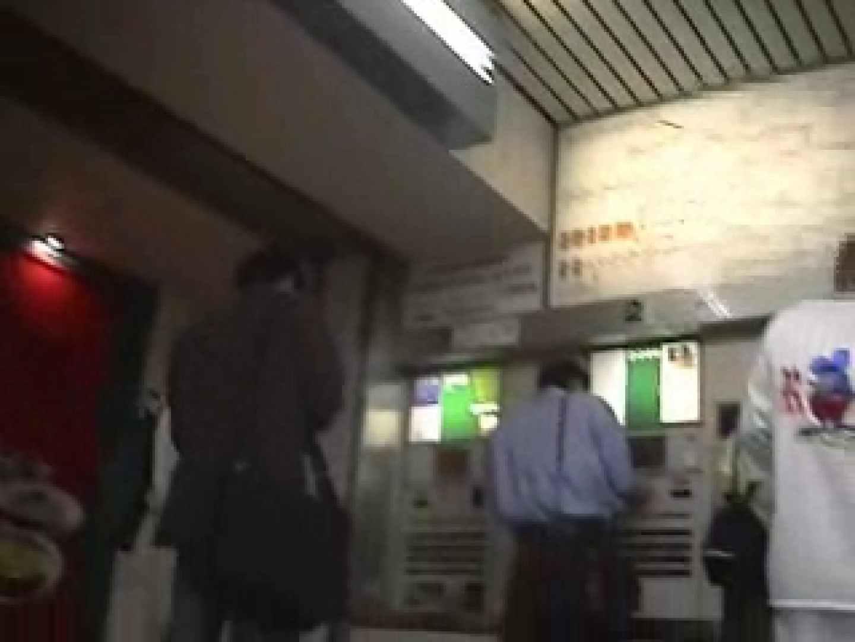渋谷!ギャル!パンチラ! vol.03 ギャルハメ撮り  78Pix 77