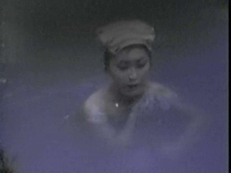 丘の上から女子風呂覗きました! 入浴  58Pix 4