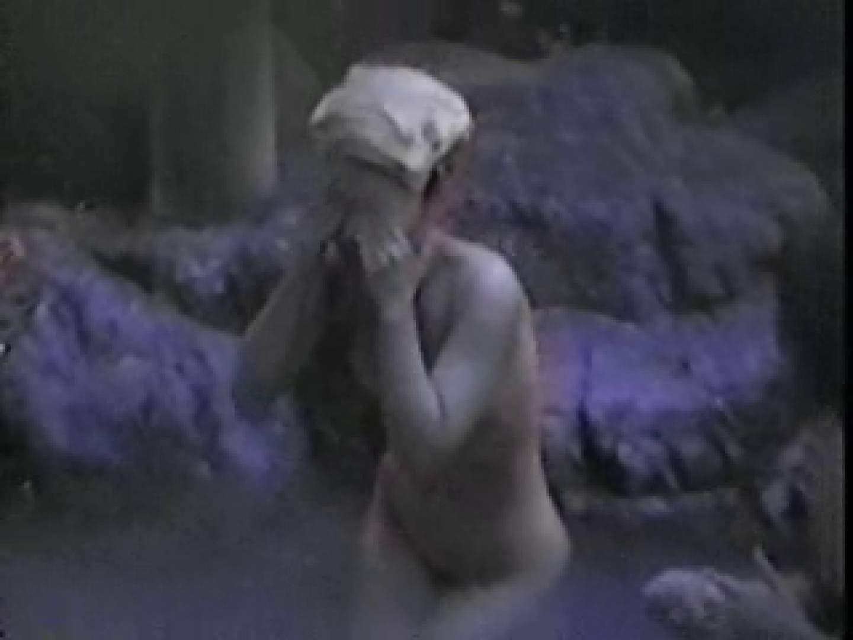 丘の上から女子風呂覗きました! 入浴  58Pix 6