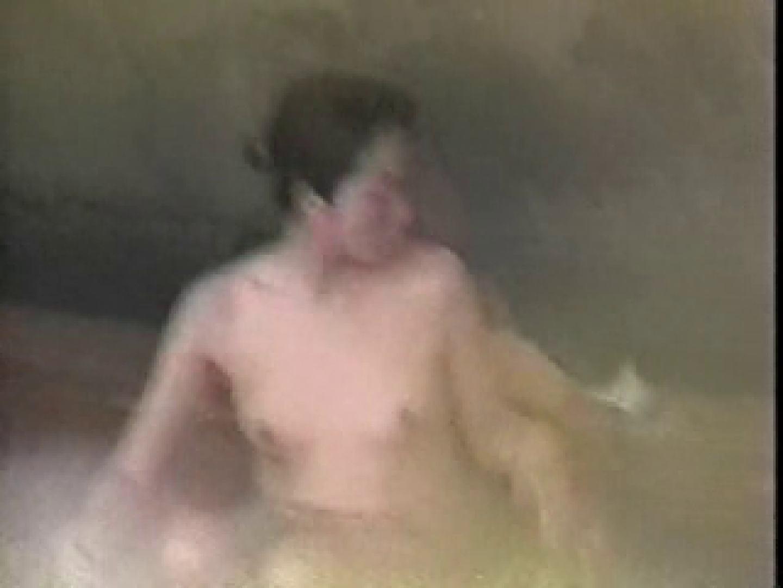 丘の上から女子風呂覗きました! 入浴  58Pix 22