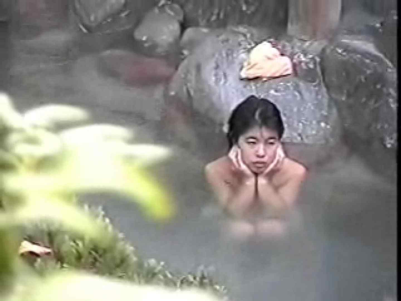 丘の上から女子風呂覗きました! 入浴  58Pix 31
