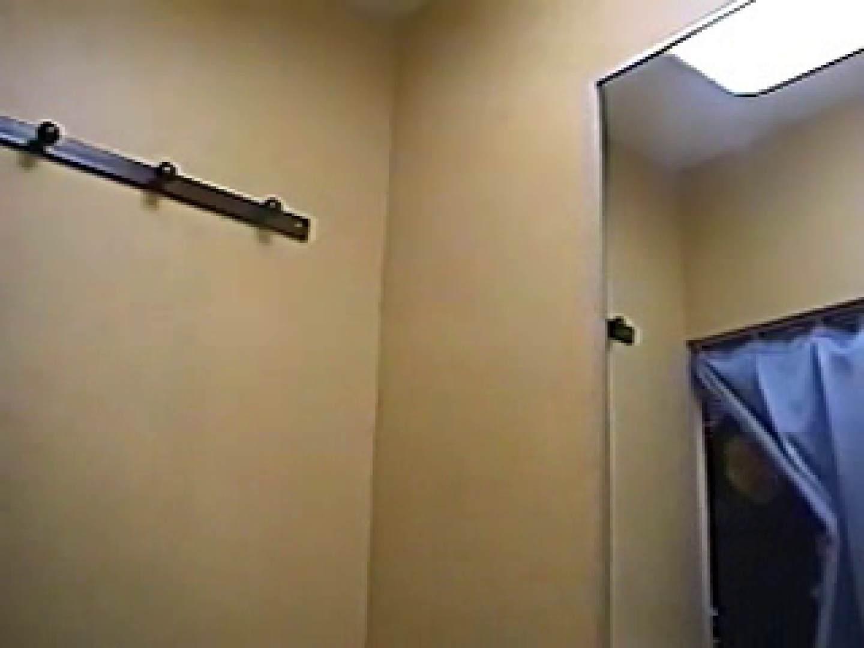 高級ランジェリーショップの試着室! 巨乳編voi.3 爆乳  88Pix 55