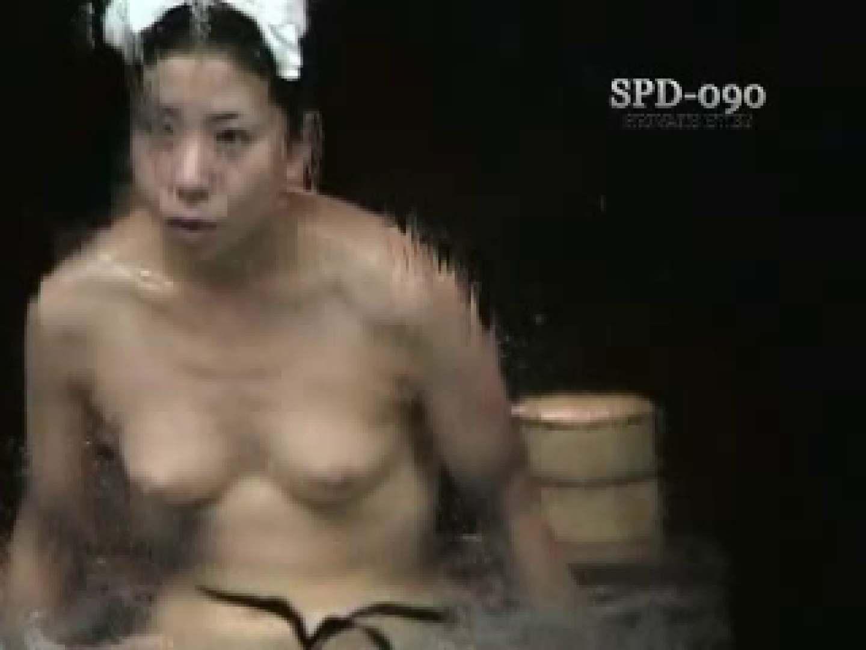 柔肌乙女1 裸体  37Pix 9