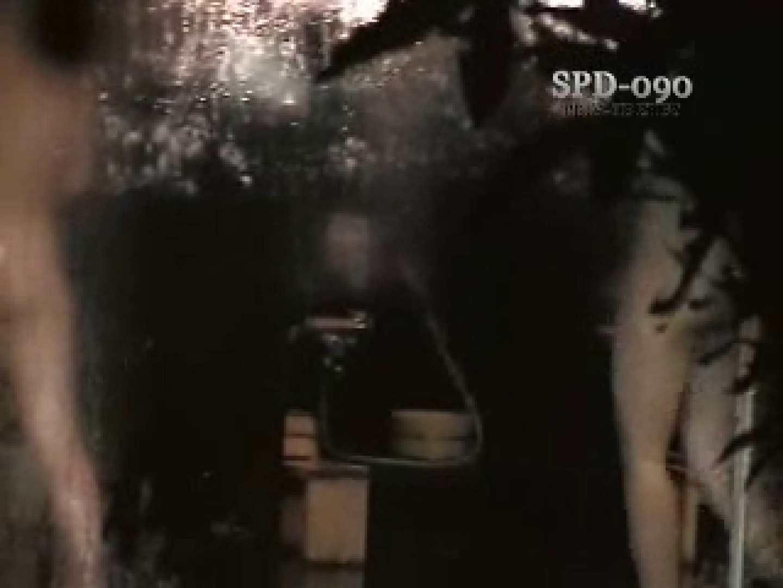 柔肌乙女1 裸体  37Pix 12