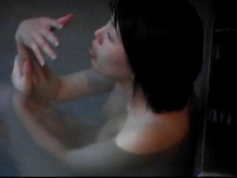 PEEP露天風呂3 裸体  58Pix 35
