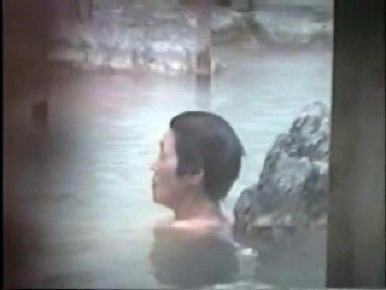 PEEP露天風呂3 裸体  58Pix 50