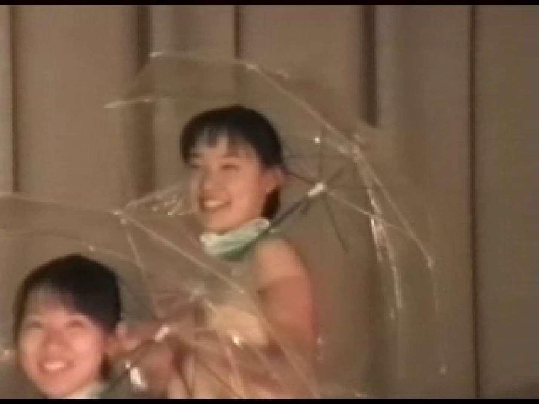 あぁ~愛くるしい嬢達!アンスコ全開! vol.02 学校でハメ撮り  28Pix 14