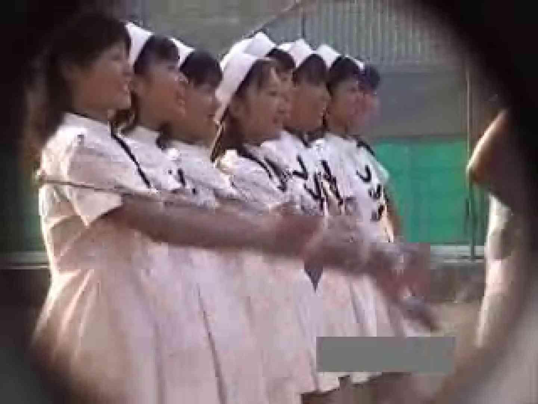 あぁ~愛くるしい嬢達!アンスコ全開! vol.06 OLハメ撮り  47Pix 41