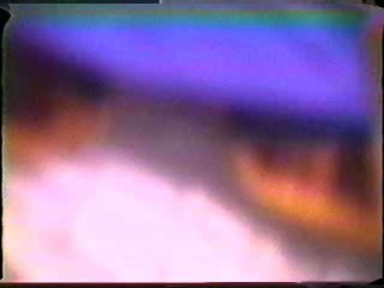熱盗!チアガール! vol.03 盗撮映像  82Pix 16
