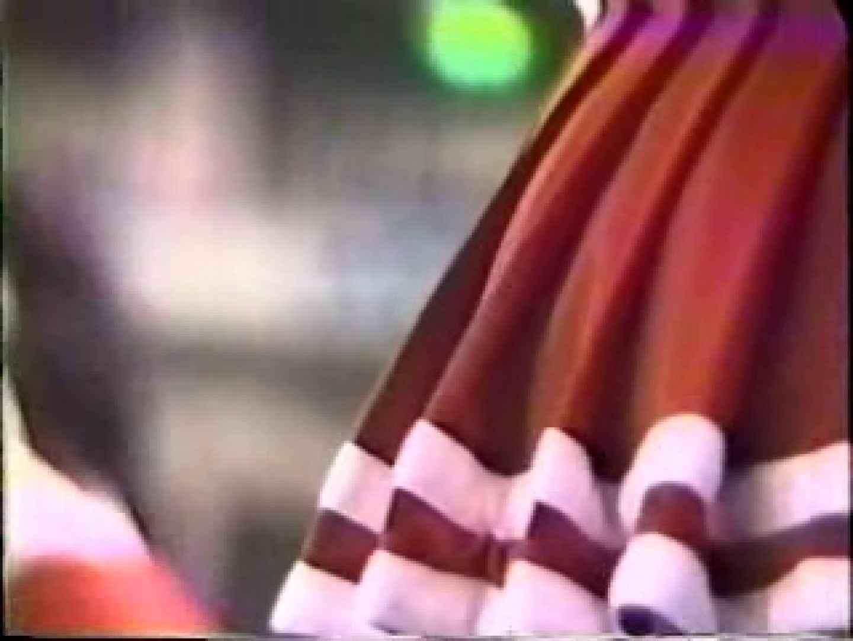 熱盗!チアガール! vol.03 盗撮映像  82Pix 34