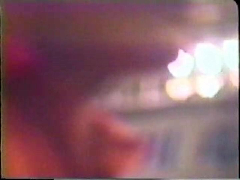 熱盗!チアガール! vol.03 盗撮映像  82Pix 37