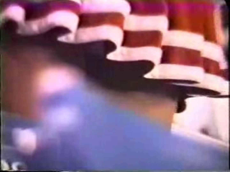 熱盗!チアガール! vol.03 盗撮映像  82Pix 48