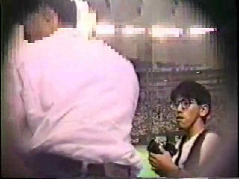 熱盗!チアガール! vol.03 盗撮映像  82Pix 54