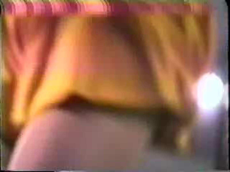 熱盗!チアガール! vol.03 盗撮映像  82Pix 72