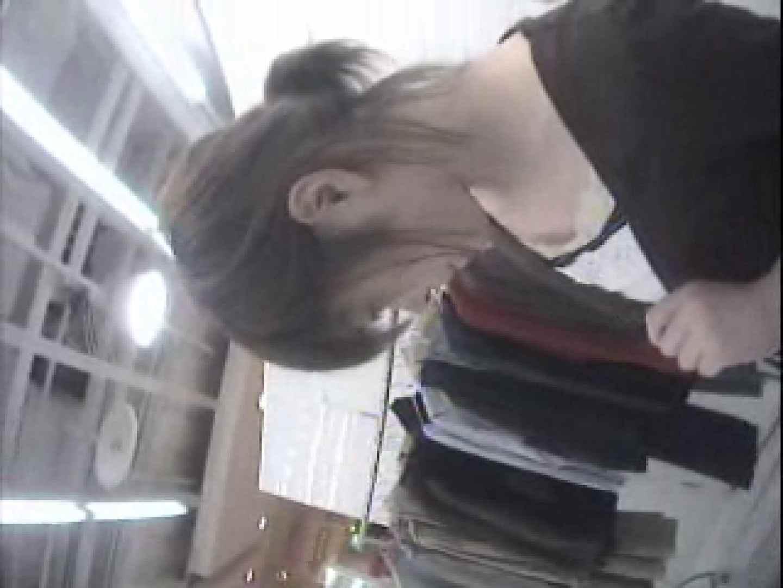 Hamans World ④-1店員さんシリーズⅡ 乳首  57Pix 6