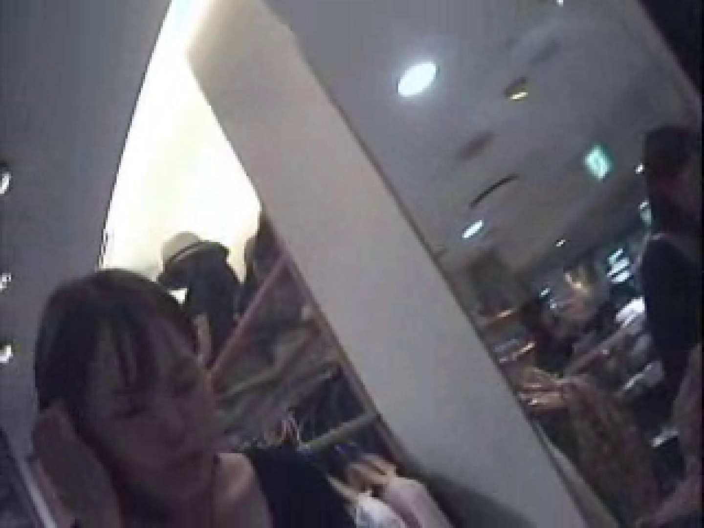 Hamans World ④-1店員さんシリーズⅡ 乳首  57Pix 23