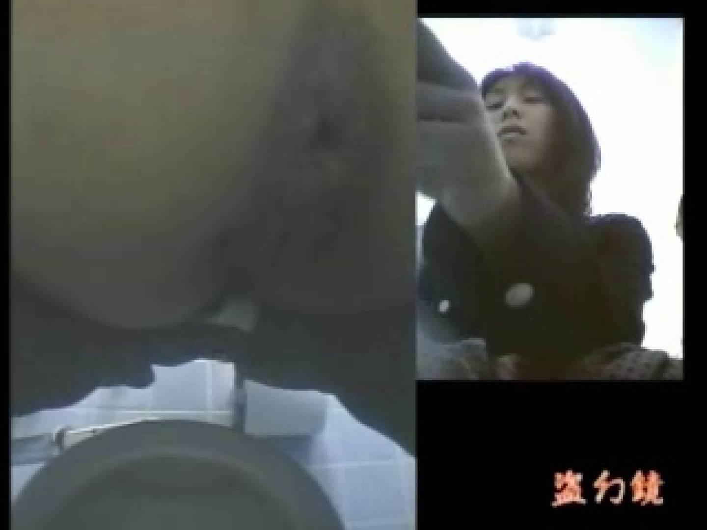 伝説の和式トイレ3 和式  56Pix 17