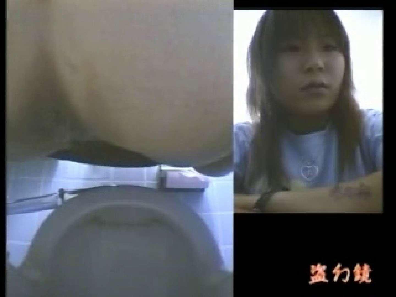 伝説の和式トイレ3 和式  56Pix 41