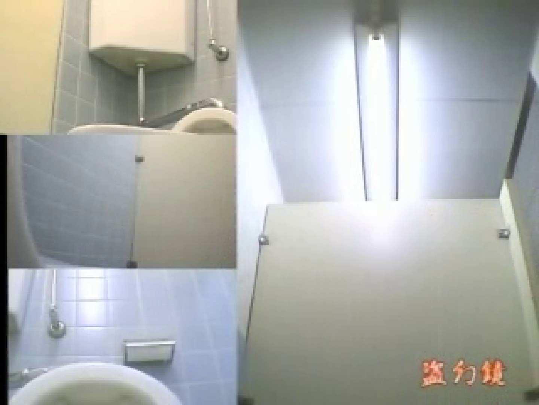 伝説の和式トイレ3 和式  56Pix 49