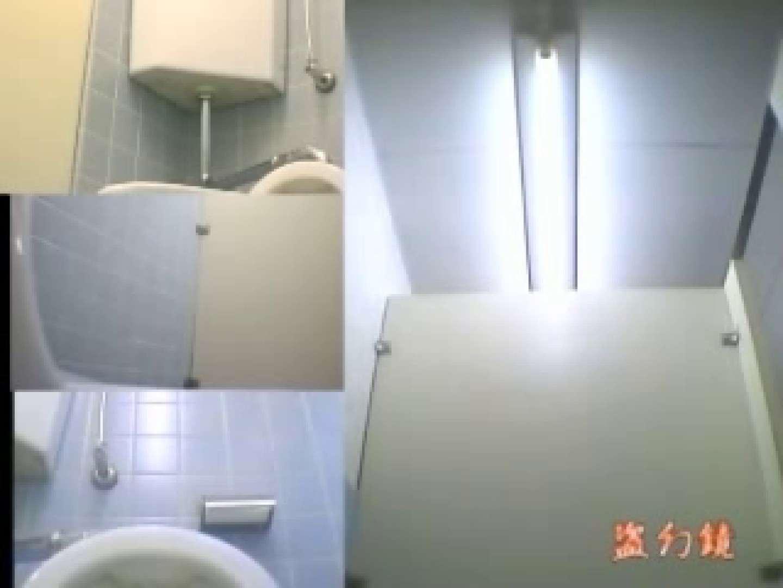 伝説の和式トイレ3 和式  56Pix 51
