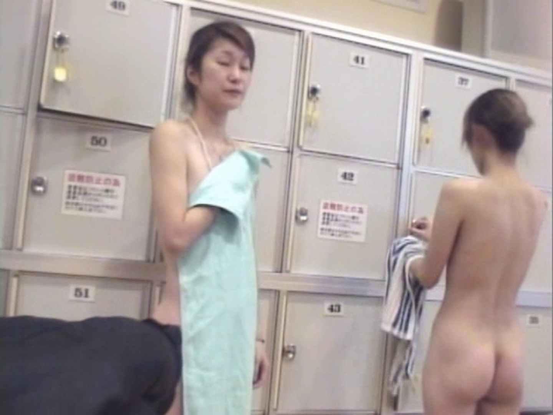 女風呂美女乱舞 脱衣所編 美乳  92Pix 23