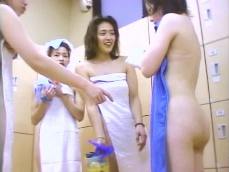 女風呂美女乱舞 脱衣所編 美乳  92Pix 52