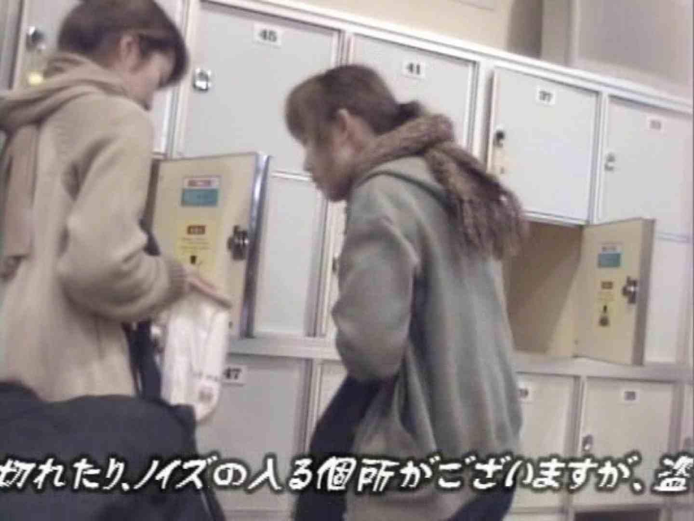 女風呂美女乱舞 脱衣所編 美乳  92Pix 83