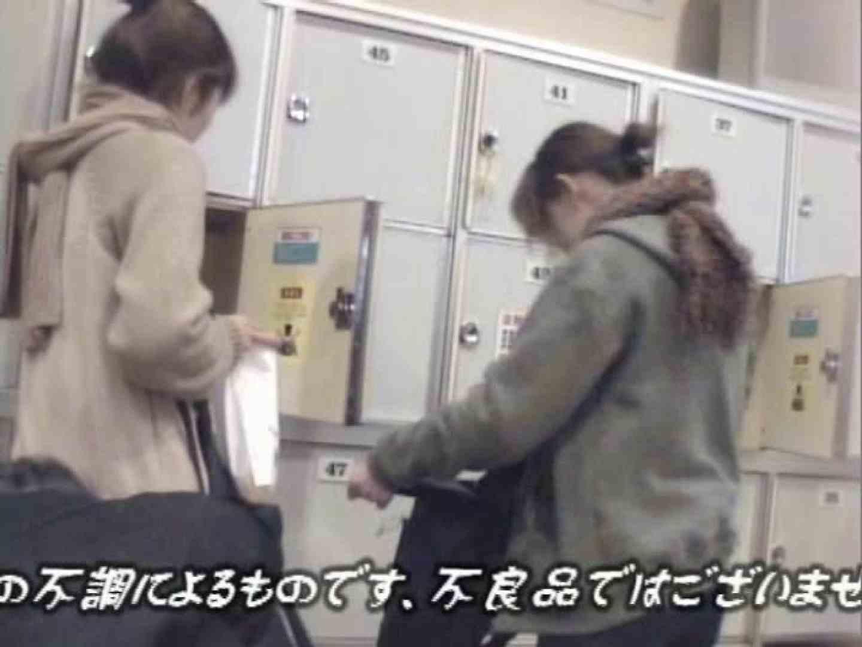 女風呂美女乱舞 脱衣所編 美乳  92Pix 84