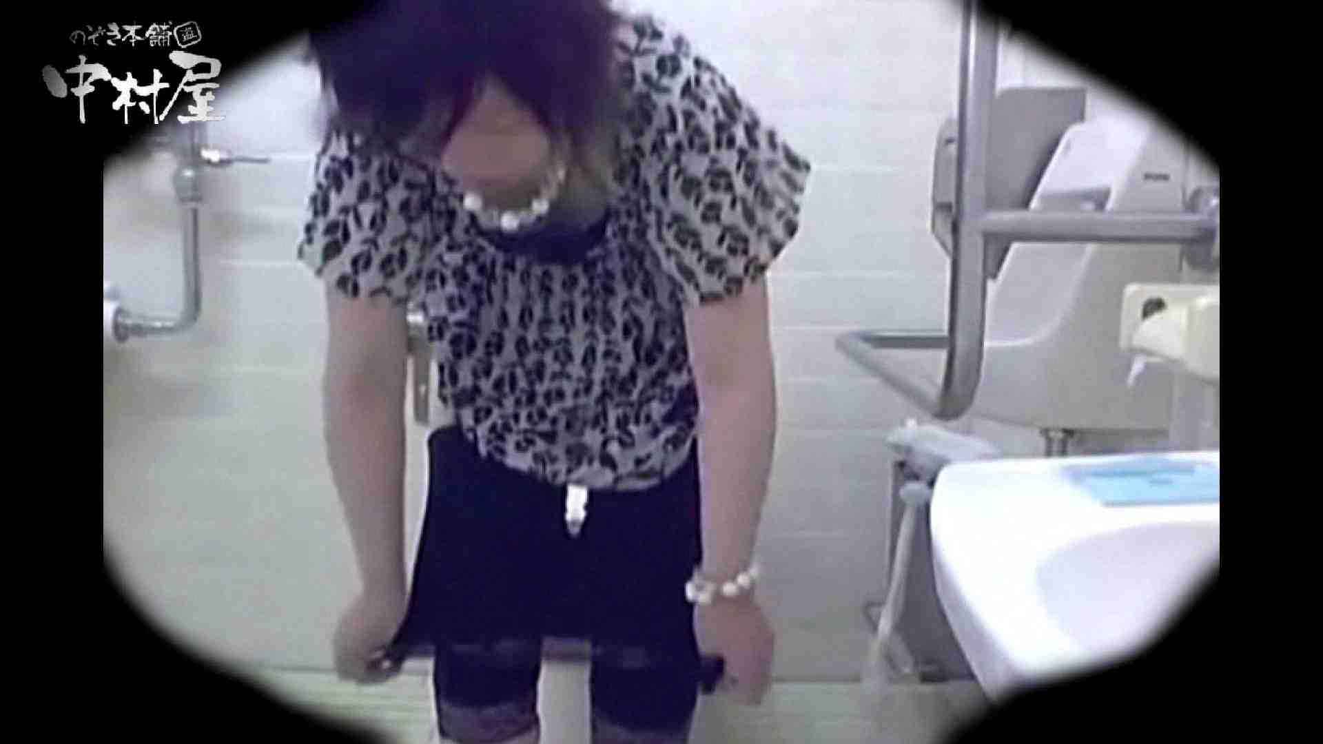 teen galトイレ覗き紙がナイ編‼vol.08 リアルトイレ  61Pix 31