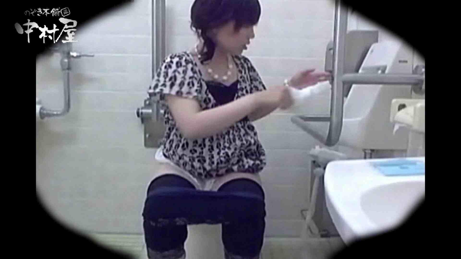 teen galトイレ覗き紙がナイ編‼vol.08 リアルトイレ  61Pix 35