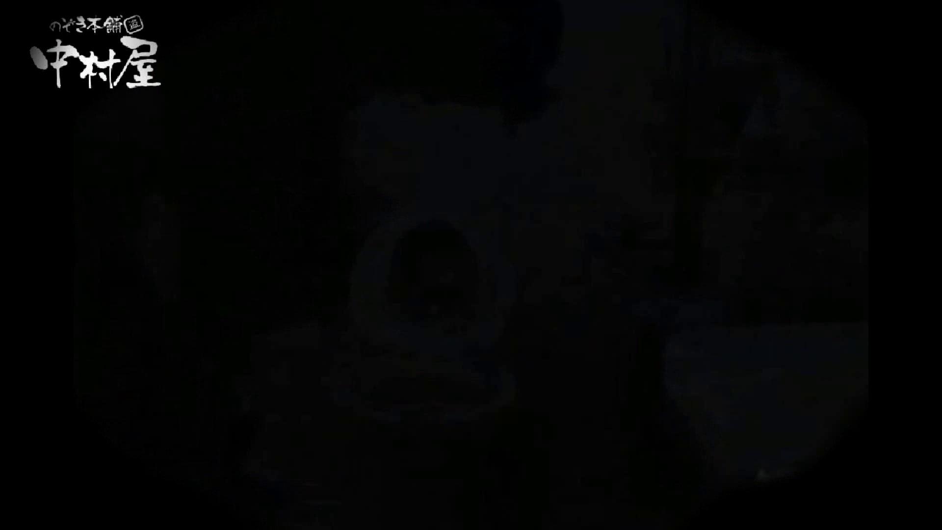 teen galトイレ覗き紙がナイ編‼vol.11 リアルトイレ  84Pix 5