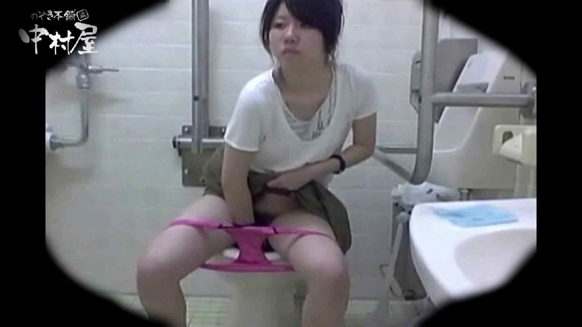 teen galトイレ覗き紙がナイ編‼vol.11 リアルトイレ  84Pix 37