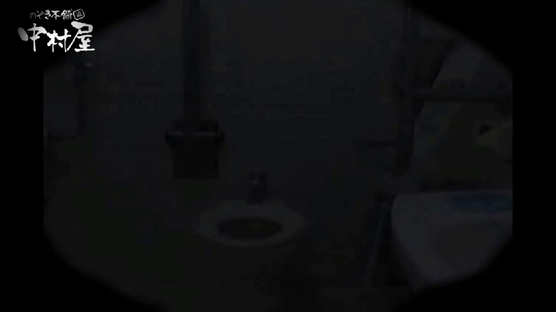 teen galトイレ覗き紙がナイ編‼vol.13 リアルトイレ  102Pix 55
