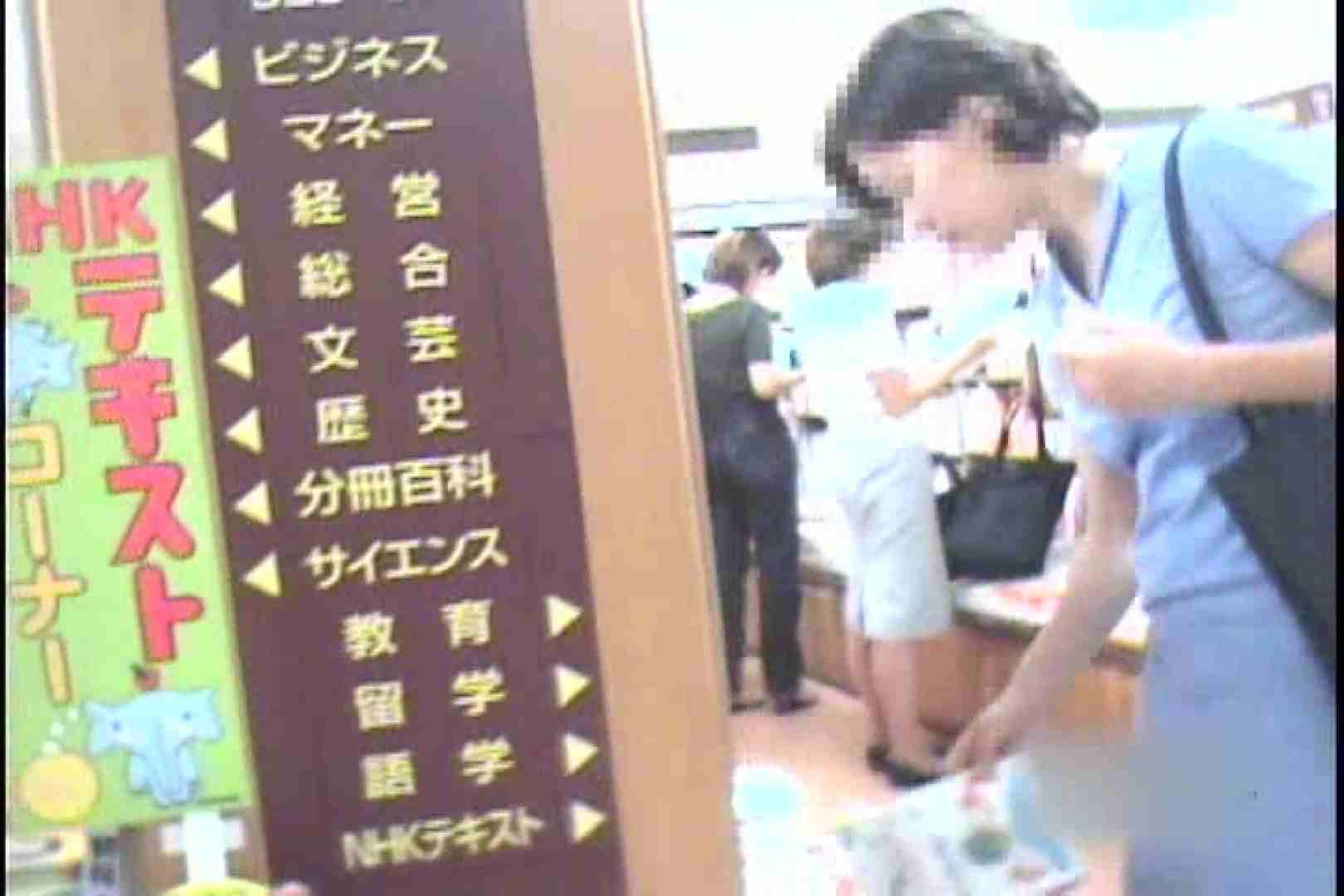 私鉄沿線美女限定パンティー丸覗き!!vol.01 OLハメ撮り  92Pix 12