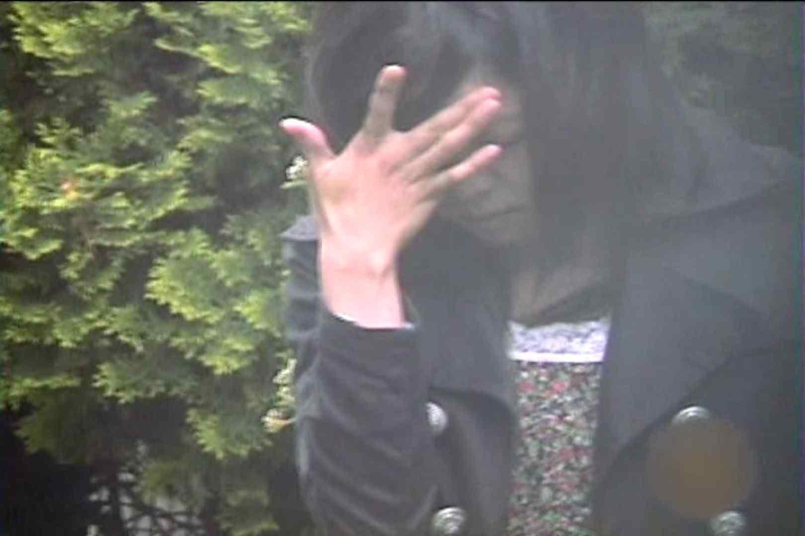 あなたの唇 奪い隊!! vol.1 OLハメ撮り  54Pix 4
