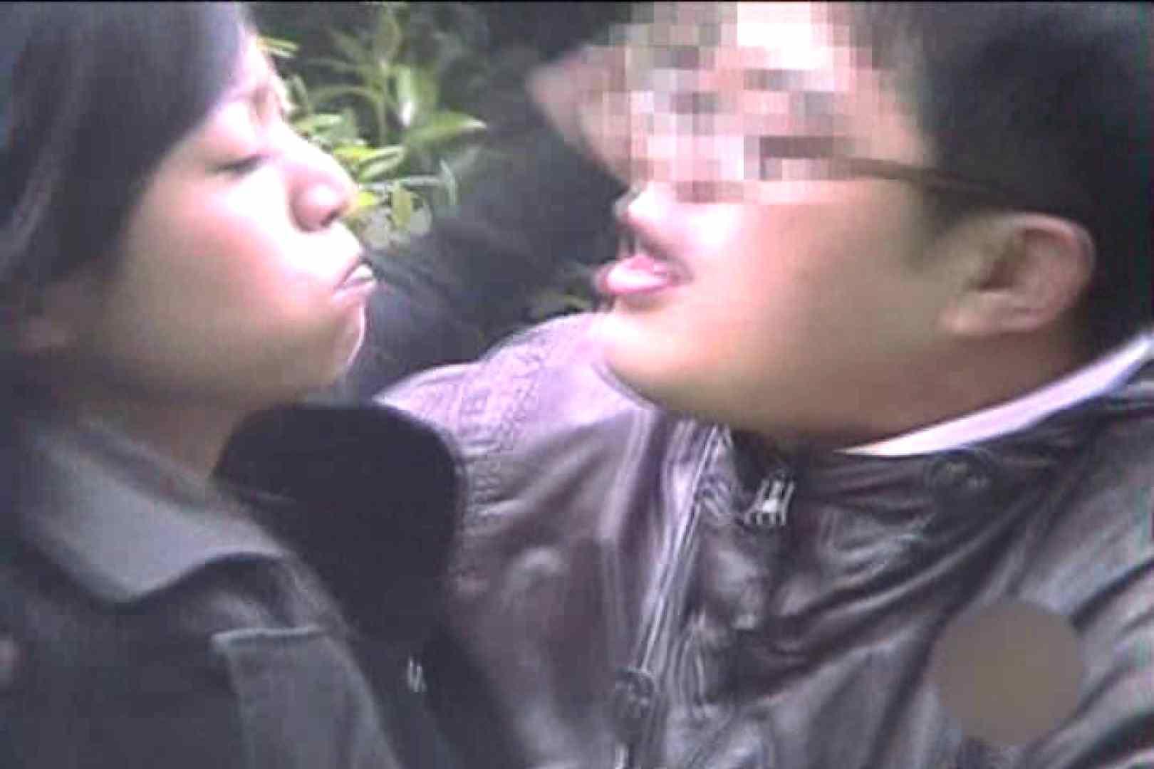あなたの唇 奪い隊!! vol.1 OLハメ撮り  54Pix 53