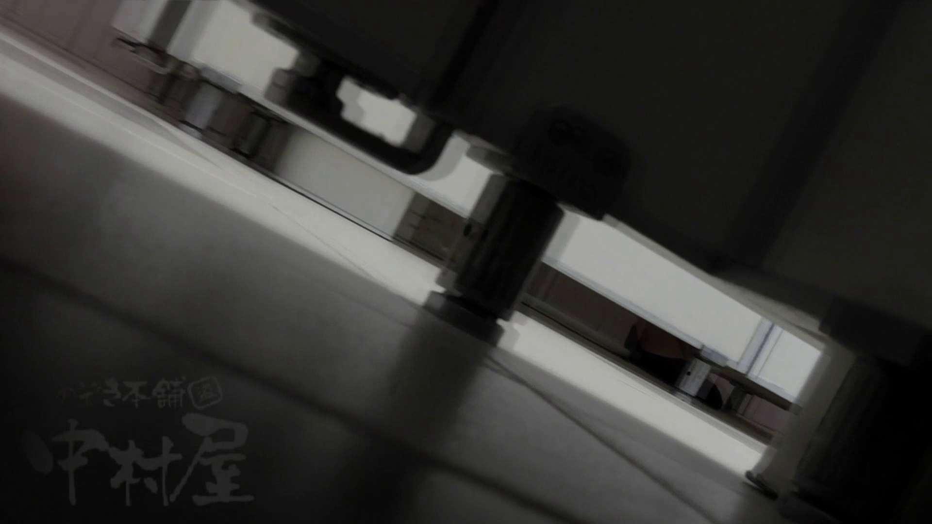 美しい日本の未来 No.07 排泄  89Pix 80