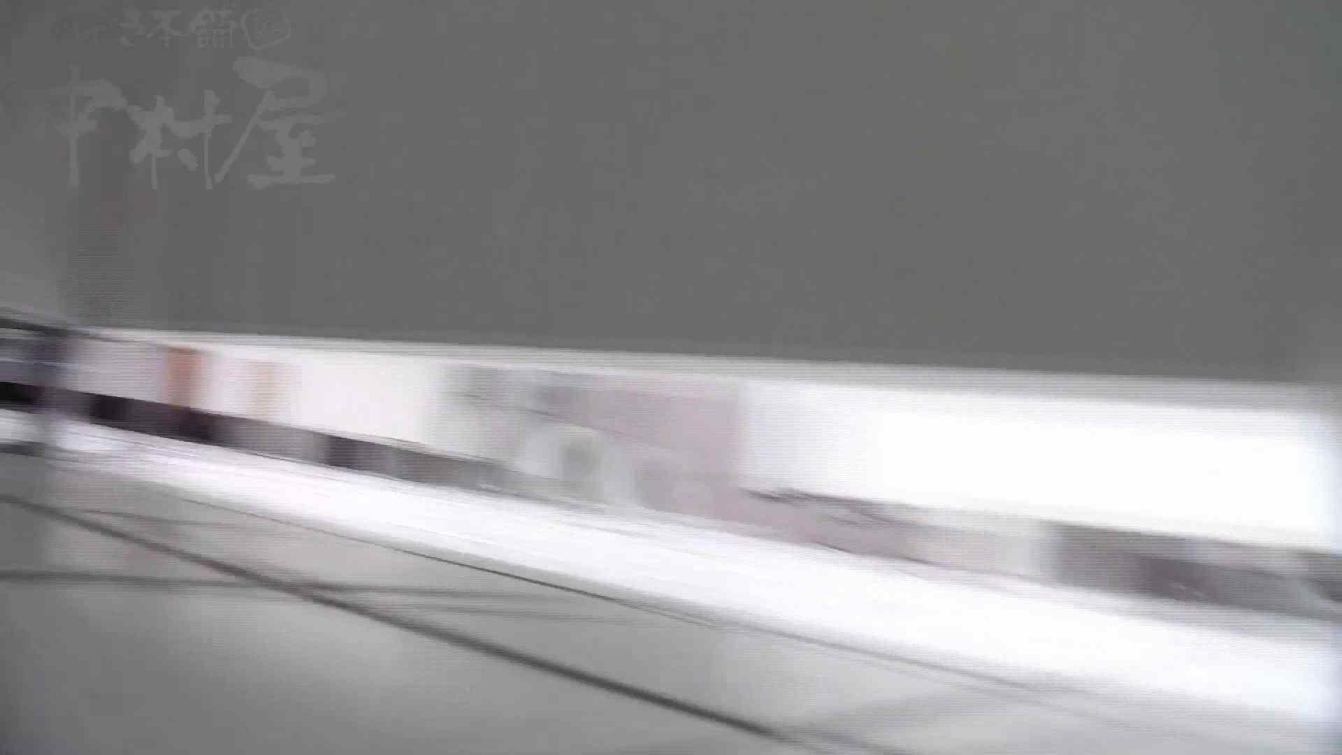 美しい日本の未来 No.24近すぎて怖っ! 乙女ハメ撮り  86Pix 68